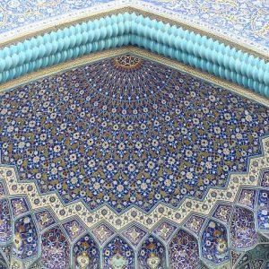 AW-Farsi