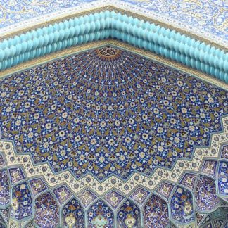 Farsi-Iranian Dome Design