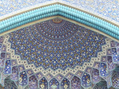Farsi-Iranian Dome Design