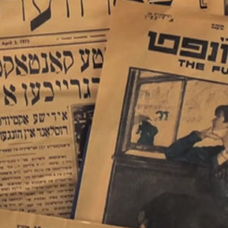 Yiddish Newspaper front page